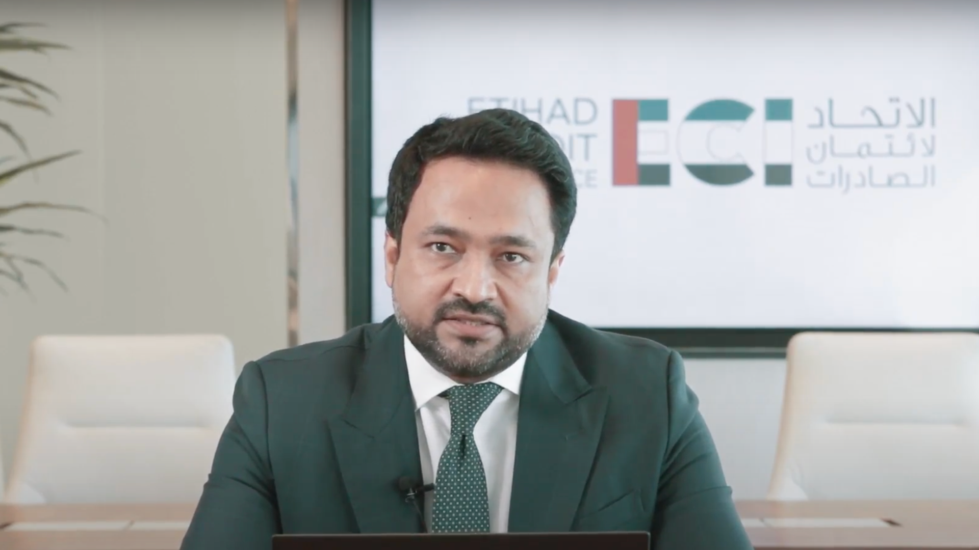 Live Launch: ECI Islamic Finance Solution